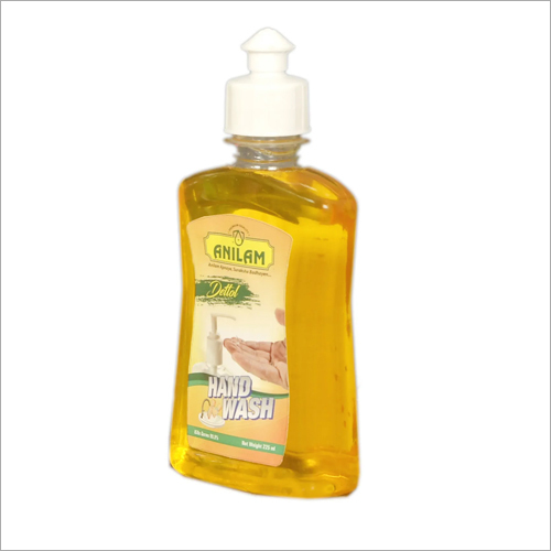 Anilam 225 ml Dettol Hand Wash