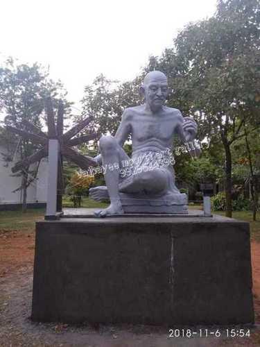 Mahatma Gandhi Stone Moorti