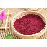 Blackcurrant Flavour Powder
