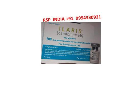 Ilaris 180mg Injection