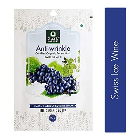 Organic Harvest Anti-Wrinkle Face Mask 20 g