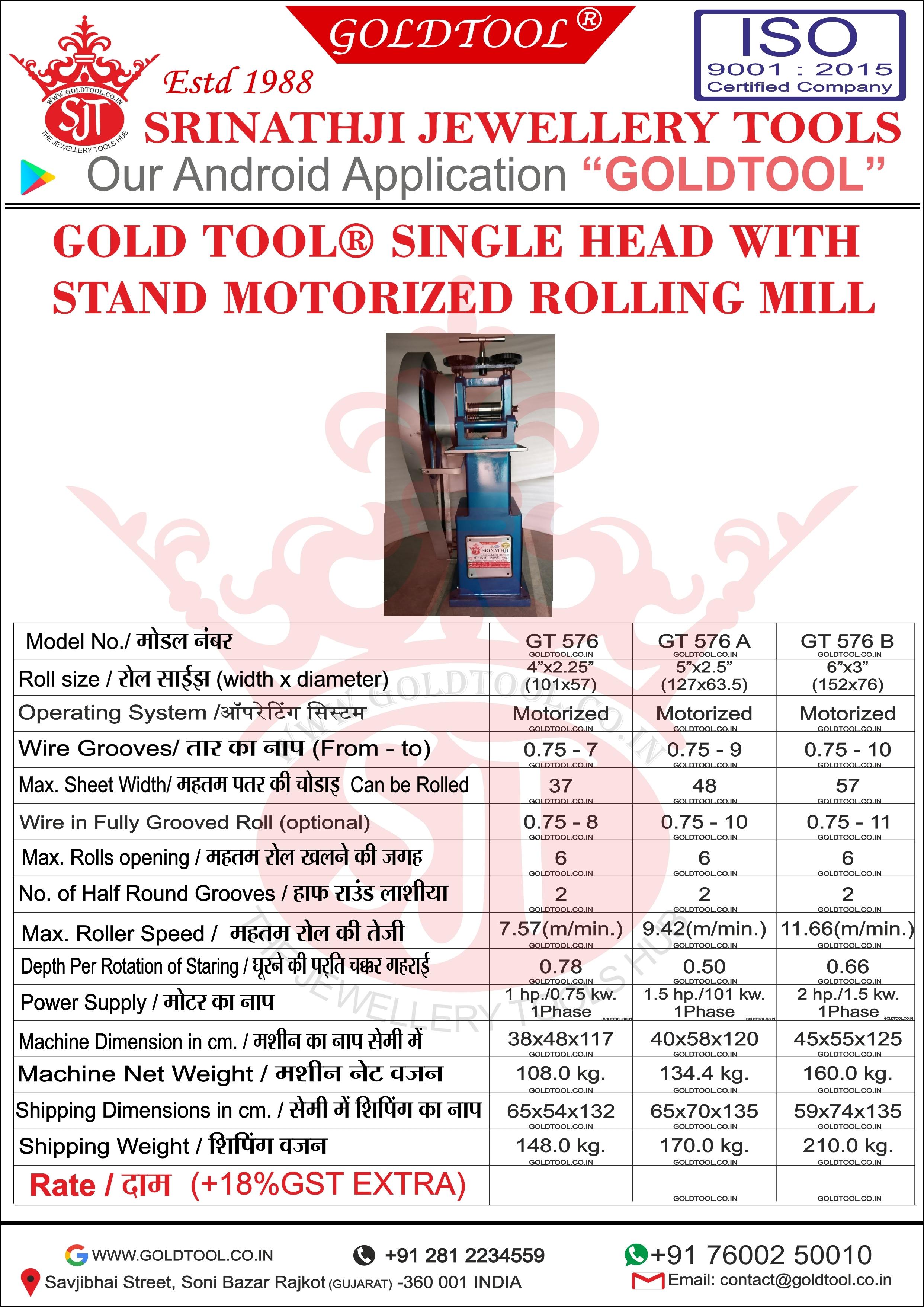 Gold Tool ® Rolling Mills Single Head  4
