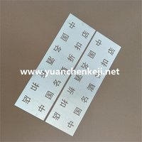 Laser Cutting of Galvanized Sheet For Customized Nameplate Processing