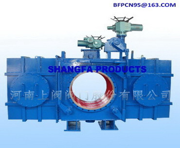 Enclosed Type Electric Goggle Valve