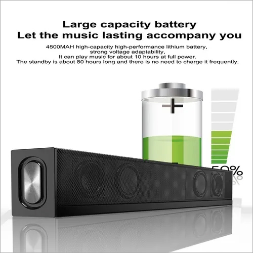 S688 Wireless Bluetooth Speaker