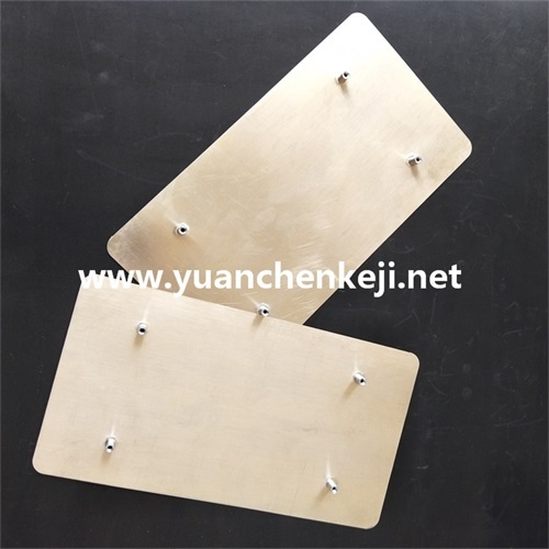 Sheet metal parts For Non-standard Electrode Copper Sheet