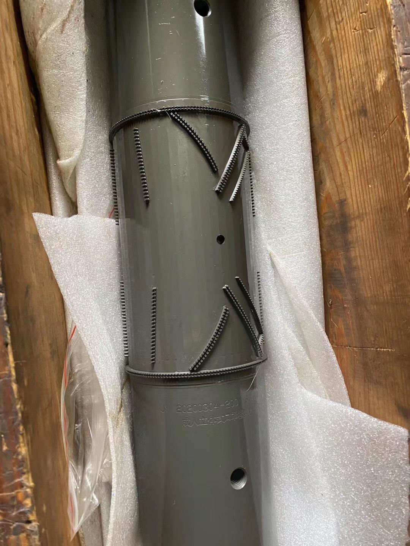 Mask Ultrasonic Welding Moudle Blade