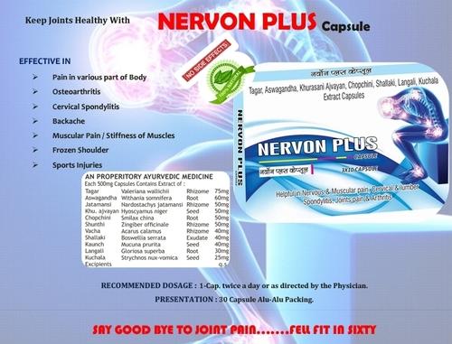 NERVON PLUS CAPSULE