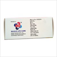 Ondansetron Mouth Dissolving Tablets