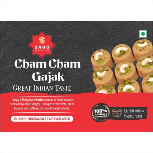 Sahu Gajak Bhandar Cham Cham
