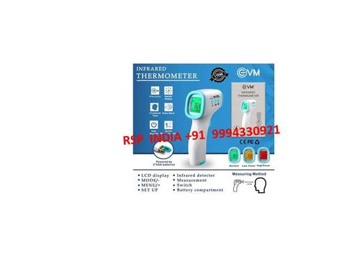 Gvm Infrared Thermometer