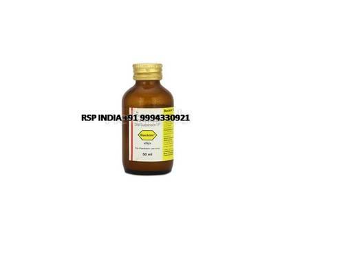 Bactrim Syp 50ml