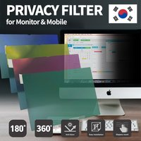 Privacy Screen Filter (2way/4way)