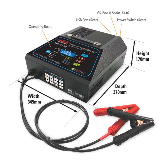 Battery Regenerator RPT-T300