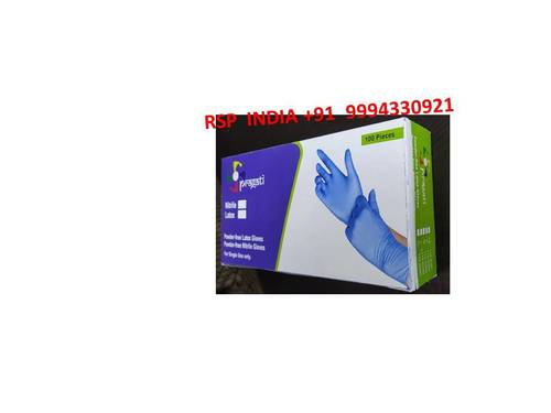Pragati Powder Free Latex Gloves