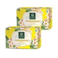 Organic Harvest Frangipani Bathing Bar 110g