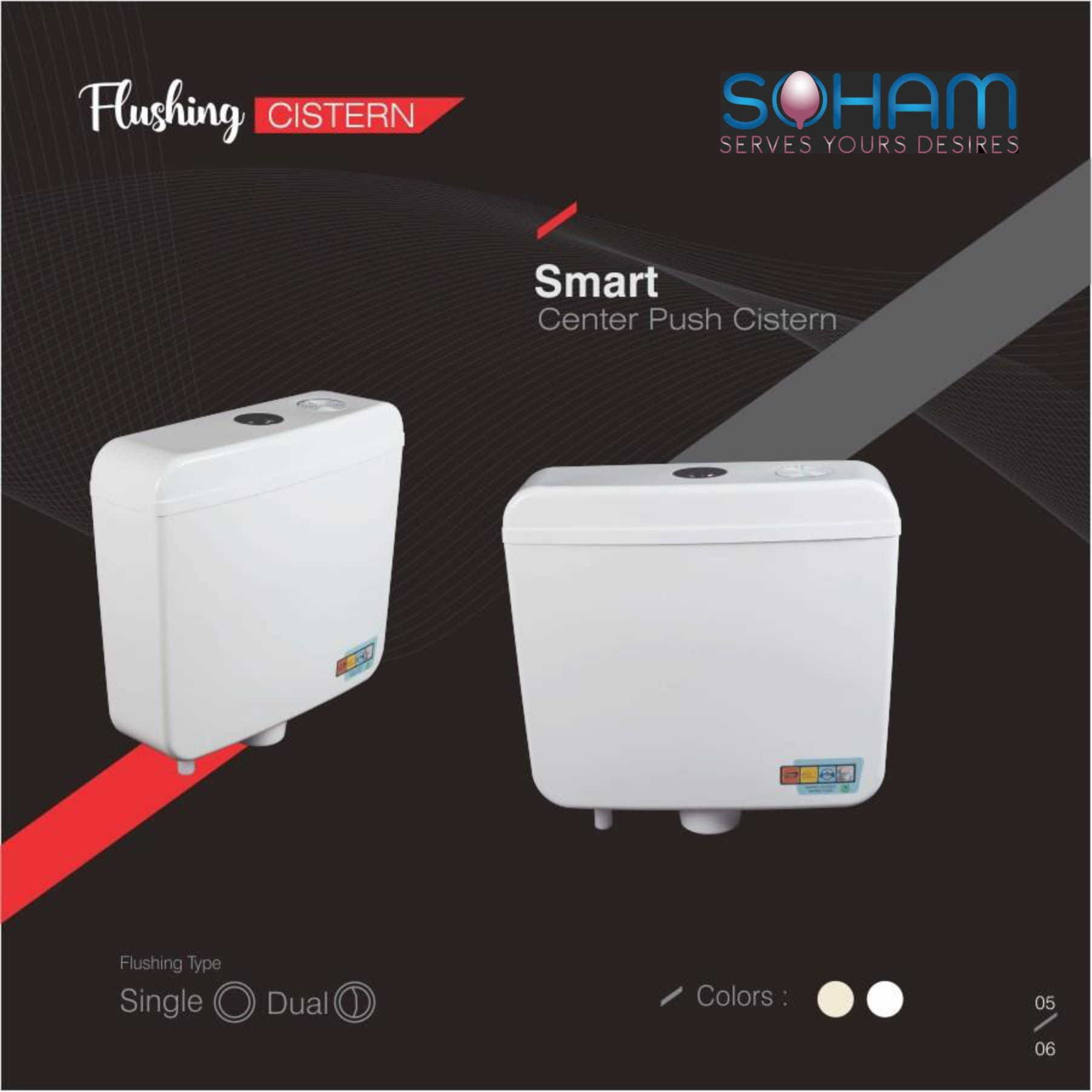 Smart Center Push Flushing Cistern