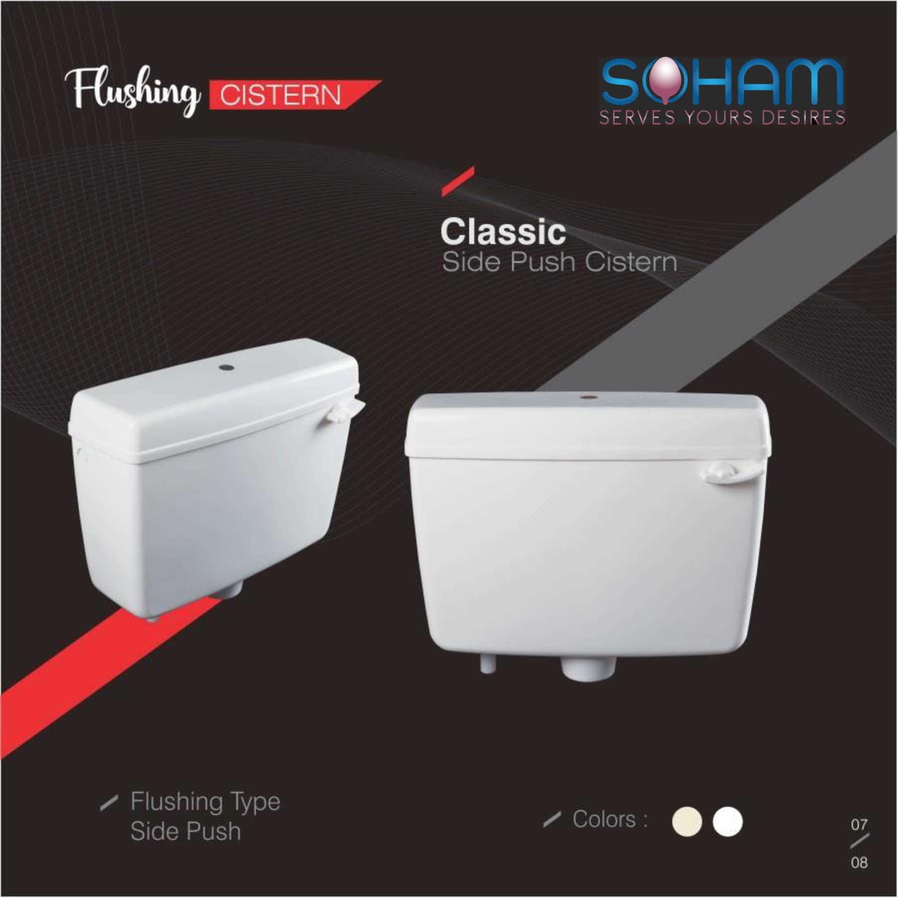 Classic Single Flush Cistern