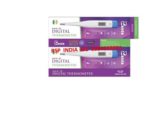 Zesta Digital Thermometer