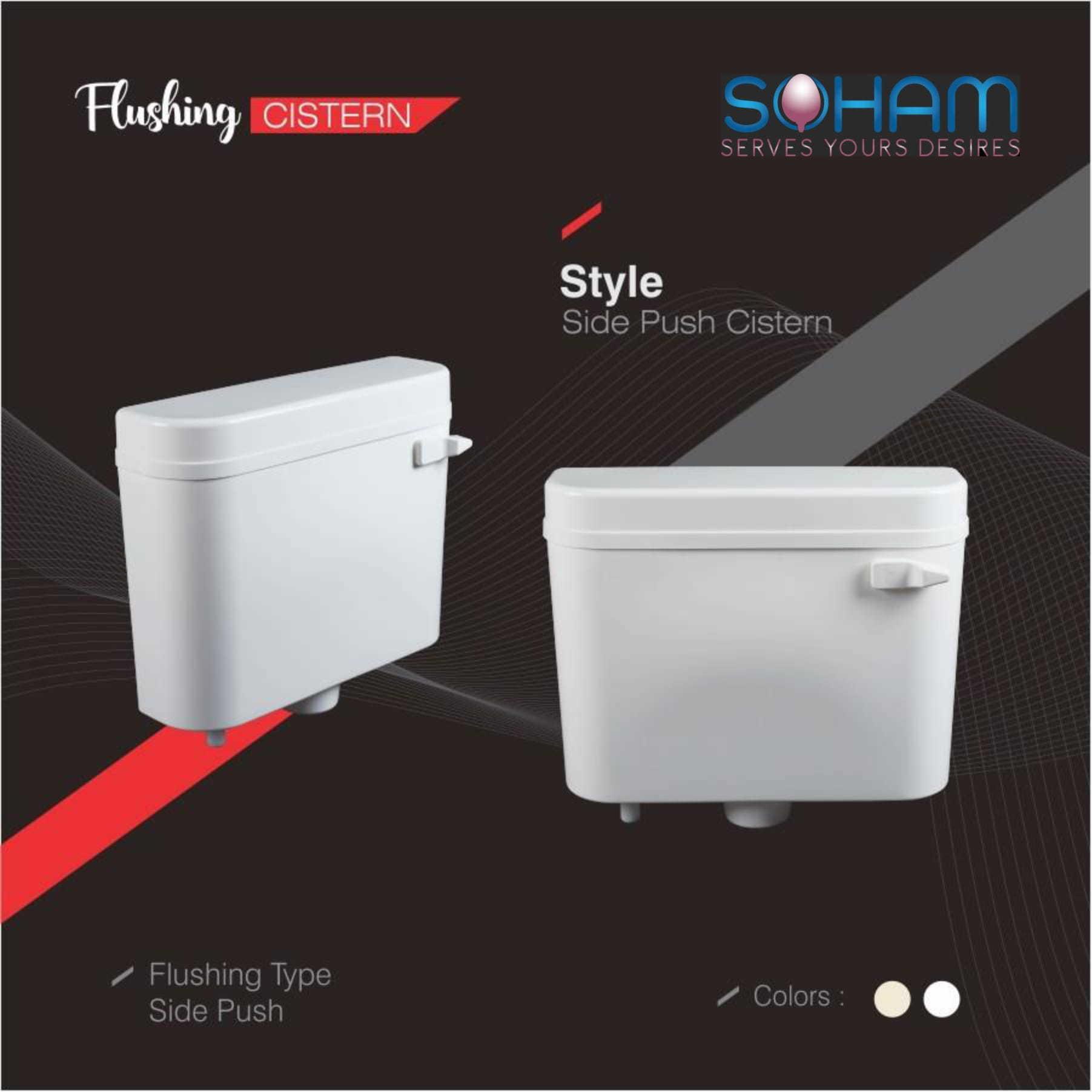 Style Side Push Flushing Cistern