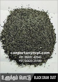 Black Gram Dust
