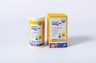 BNR Kids Intestinal Health & Immune Health