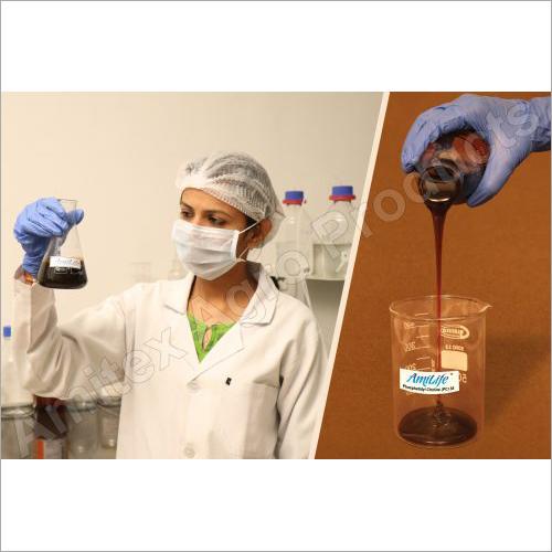 AmiLife Phosphatidyl Choline (PC) 35 Liquid