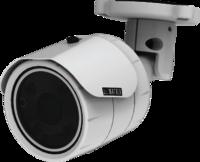 IP Bullet Camera (2 MP, 3 MP, 5 MP)