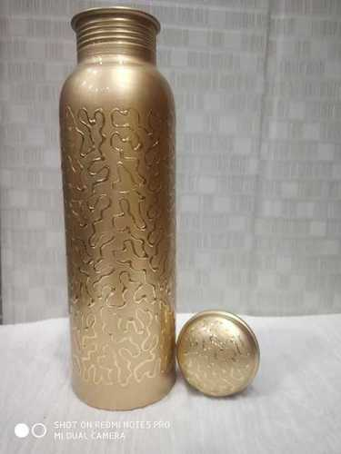 Engraved Copper Water Bottle