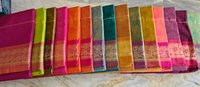 Quality Cotton Sarees