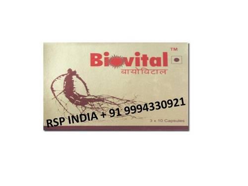 Biovital Capsules