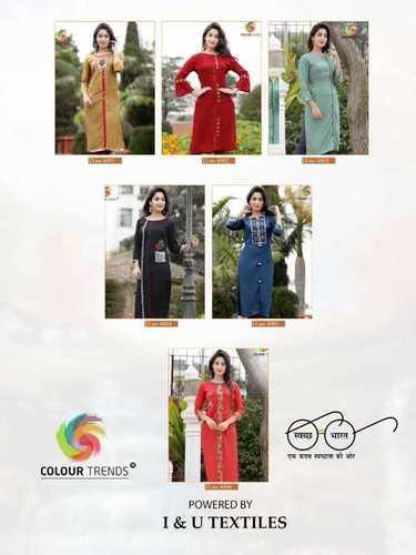 Colour Trends By Prara Vol -4