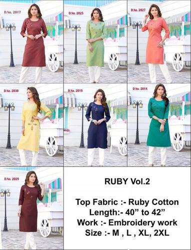 Ladies Flavour By Ruby Vol-2