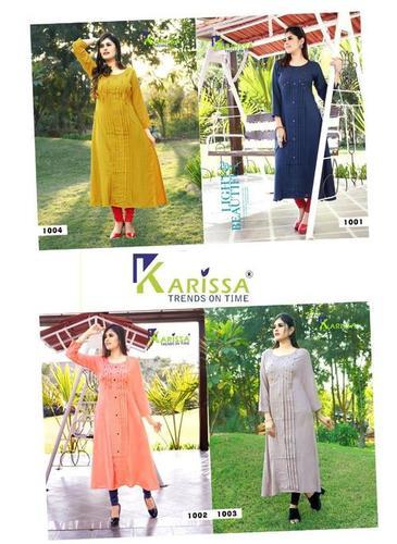 Karissa By Muskan Vol-3