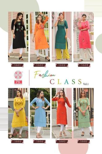 PK By Fashion Class Vol-1