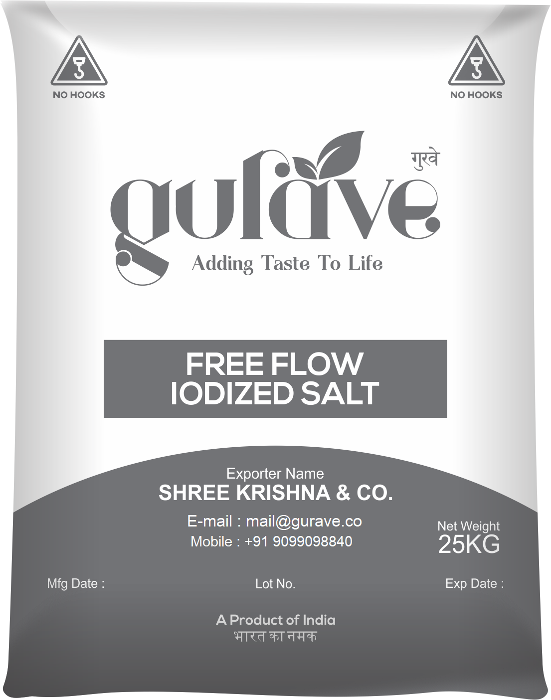 Refined Free Flow Salt