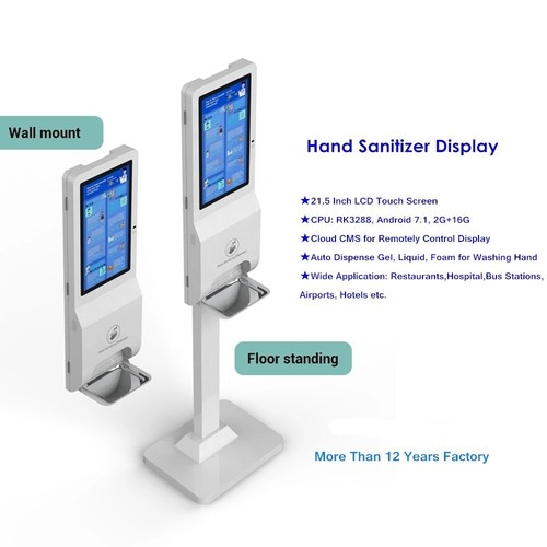 Sanitizer Dispenser Display