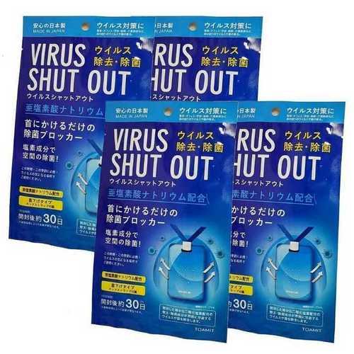 Virus Block Card