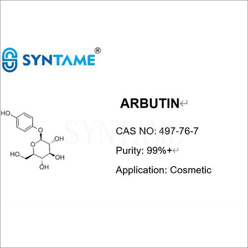 Arbutin Intermediates