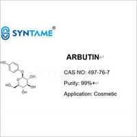Arbutin Intermediates