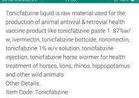 Tonicfabzine Oil Liquid