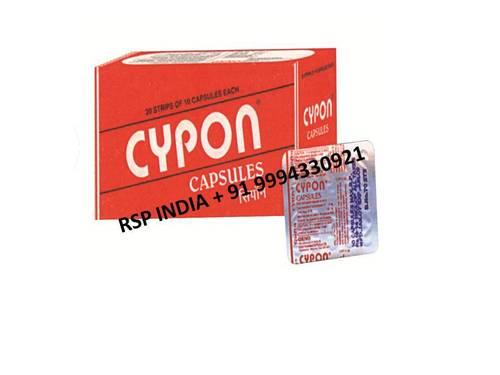 Cypon  Capsules