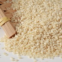 White Hulled Sesame Seed