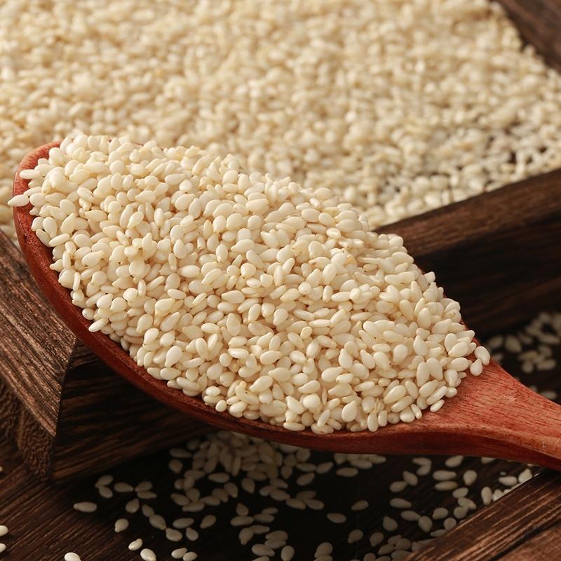 Satva Natural Z Black Sesame Seeds.