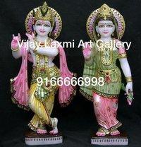 Decorative Radhe Krishna Marble Sculpture