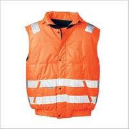 Winter Safety Vest