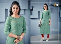 Meerali Silk Mills By Swara