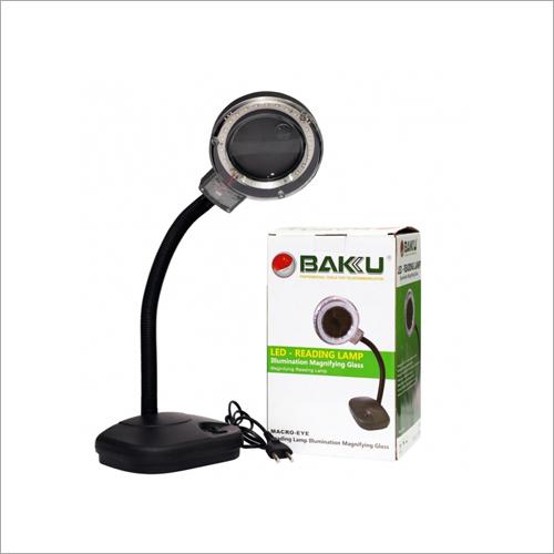 BAKU LED Reading Lamp