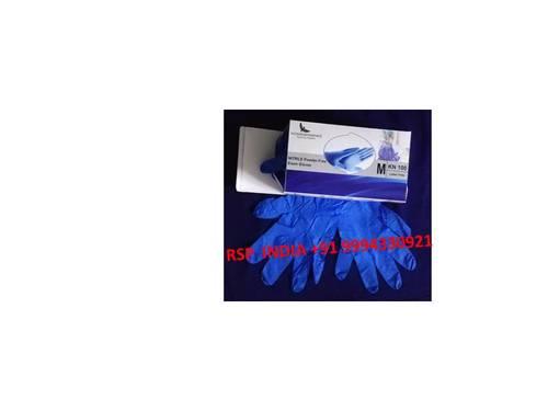 Kosmoessence Kn 100 Gloves