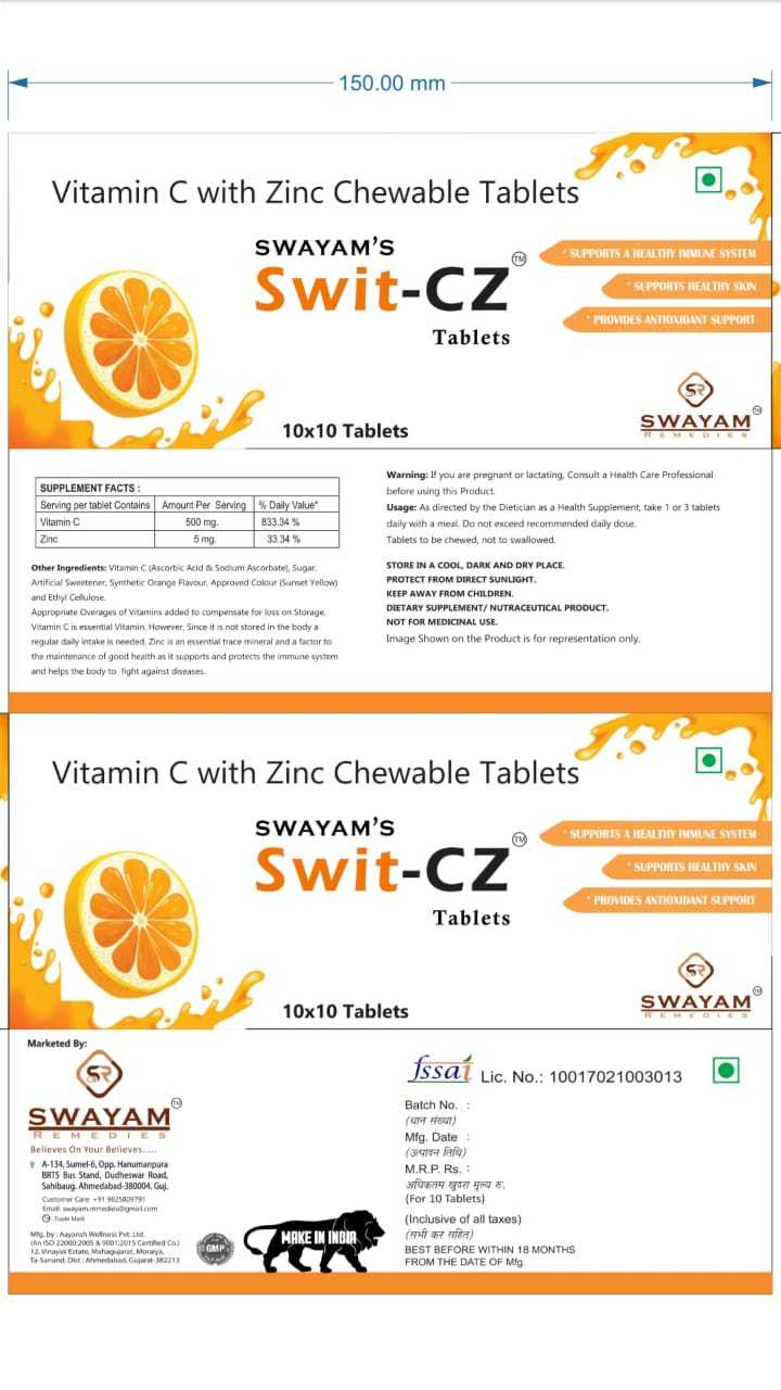 Vitamin C with Zinc Chewable Tablets